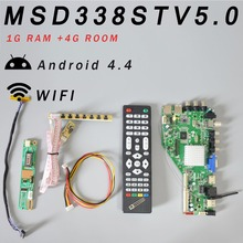 RAM 1G and 4G storage MSD338STV5.0 Intelligent Wireless Network TV Driver Board Universal Andrews LCD Motherboard+1Lamp Inverter