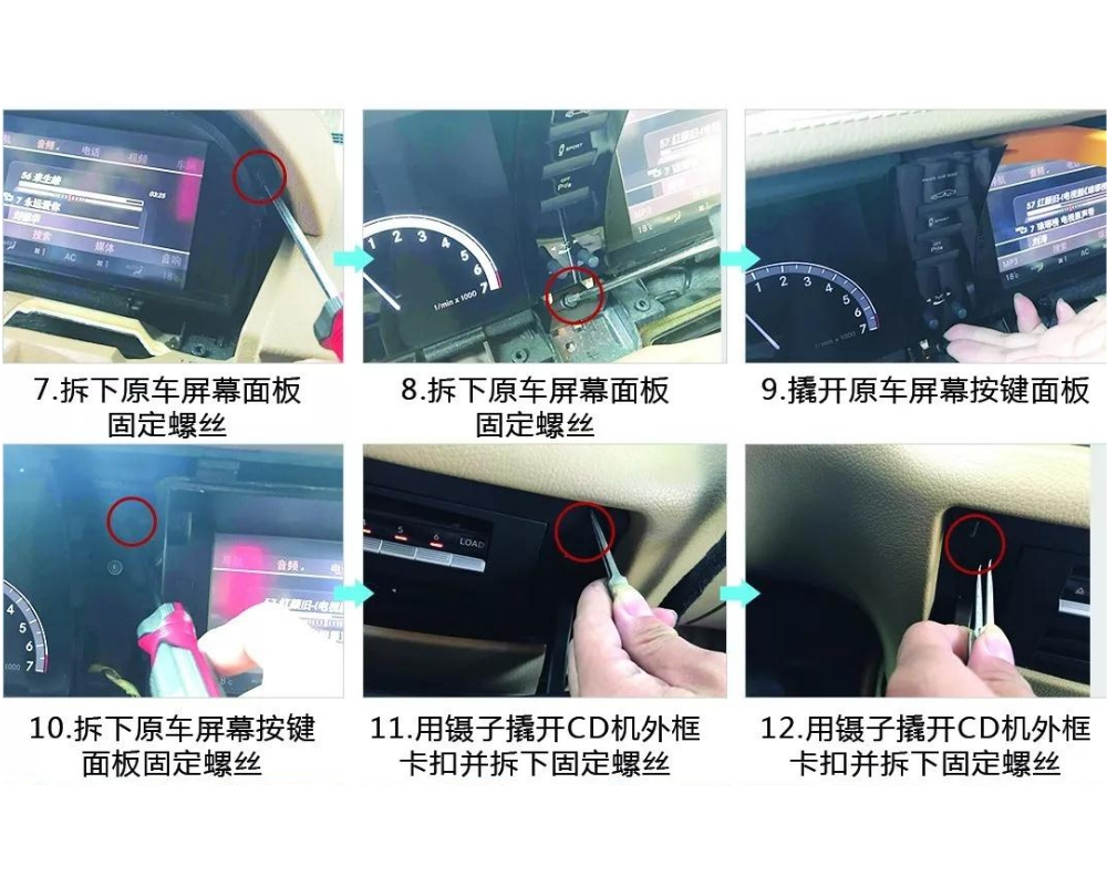 Liandlee Car Multimedia Player NAVI For Mercedes Benz S Class W221 S280 S320 S400 S600 S63 2006~2013 Radio Stereo GPS Navigation 3