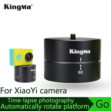 KingMa Time-Lapse Photography Selfie Product Automaticall Rotate Camera Platform For Xiaomi Yi Sports Camera Free Shipping(China)