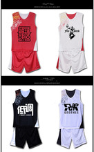 New basketball suit men's classic 2017 double dragon training game ball clothing vest
