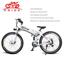 "PRIDE Electric bike 26""Aluminum Folding electric Bicycle 350W 48V Lithium Battery 21 Speeds Electric Snow bike & Mountain e bike"