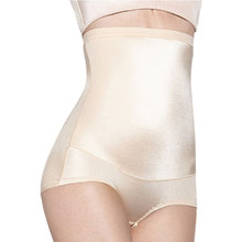 31863ed2ea98c Women underwear Silky Luster Siamese Corset Thin waist Slimming Tummy  Bodysuit High Waist Shapewear Body Shapers panties