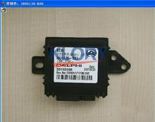 3605130-K00 CONTROLLER ASSY BURGLAR PROOF FOR GREAT WALL HAVAL(China)
