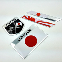 Japan Japanese National Flags For Car Styling Body Stickers