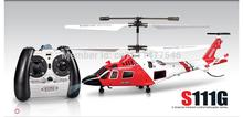 Syma S111G 3CH Mini Co-Axial rc mini Infared Helicopter W/ Gyro RTF P3