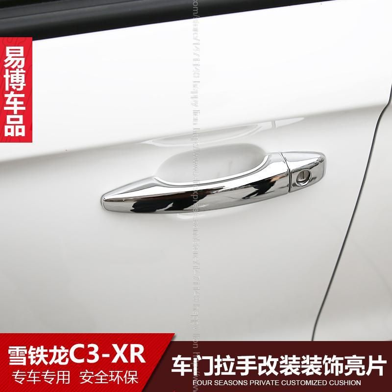car door handle special conversion box outside door handle door bowl decorative stickers sequins 4pcs/set for Citroen C3-XR(China (Mainland))