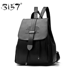 3157 Fashion Women Leather Backpack School Bags for Teenage Girls Black Solid Letter Casual Daypacks Drawstring Female Backpacks(British Indian Ocean Territory)