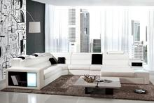 Modern living room leather corner sofa U shaped sectional sofas with LED light(China)