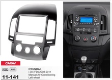 Frame+android 6.0 car dvd player for hyundai I-30 I30 2008-2 011 manual AC left wheel steero gps radio tape recorder head units