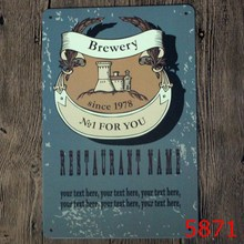 Vintage Home Decor Brewery Vintage Metal Tin Sign Plate Sign Wall Decoration for Cafe Home and Restaurant Bar Sign