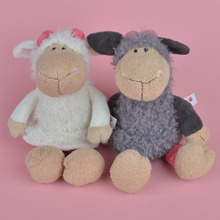 2 Pcs Lamb Plush Toy, Sheep Baby Gift Kids Toy Wholesale with Free Shipping