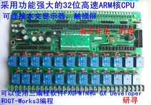 MITSUBISHI PLC industrial control board Programmable logic controller FX1N-60MR FX1N-80MR(China)