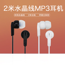 3.5mm earphones Good quality assurance As cheap as dirt Suit all 3.5 audio equipment for Samsung Android phone