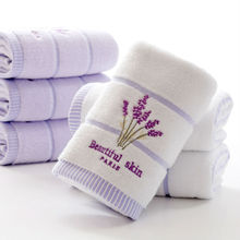Washcloth Bath Towels Hand Towel Stripes Shower Cotton Absorbent Soft Luxury 34*76CM