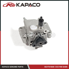 Brand New Power Steering Pump For BMW E46 Coupe Saloon Touring Convertible Hydraulic 32416758595