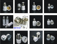 E27 lamp holder converter conversion E27 TO E14 to E27 to E40 MR16 to e27 to GU10 to e27 to G24 to e27 to B22 e27 turn to gu24