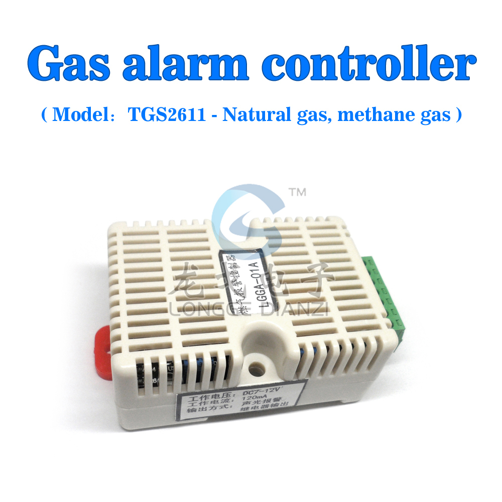 Free Shipping 100% new Natural gas methane gas detection alarm sensor module TGS2611<br><br>Aliexpress