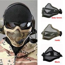1 Piece Steel Wire Mesh Nerf Tactical Skull Half Face Mask CS N-Strike Riding Protector for Outdoor Toys Gun Game