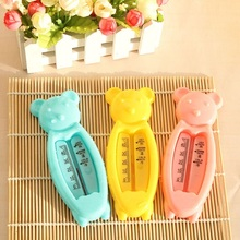 2016 New Cartoon Floating Bear Baby Water Thermometers Lovely Kids Bath Thermometer Toy Plastic Tub Water Sensor Thermometer(China)