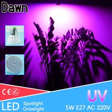220V 5W E27 Full Spectrum UV LED Grow Light AC 185V~240V LED Grow Bulb Lamp for Flower Plant Hydroponics IR Red Blue Purple