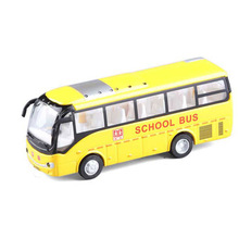 Liangyou small  of Hong Kong bus school bus sound and light to open the door back to the alloy car model children's toys G3 bulk