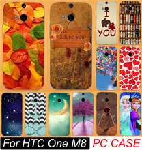 Colorful Print Love You Beer Moon Balloon Harmony Pattern Cases For HTC One M8 Mobile Phone Case Cover Shell Free Shipping