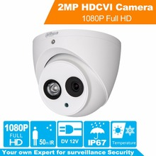 Security Camera for DVR Recorder HAC-HDW1220EM 2MP CVI IR Eyeball Camera HAC-HDW1220EM Eyeball Camera 1080P IR Night Version Cam