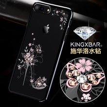 Original KAVARO Phone Cases Rhinestone Case from Swarovski With Clear Crystals Shoes Case For Fundas Apple iphone 7 / 7 plus