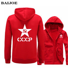 BAIJOE Men Hoodies Unique CCCP Russian USSR Soviet Union Print Hooded Mens Jacket Brand Sweatshirt Casual Tracksuits Masculino(China)