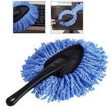 New Auto Car Truck Cleaning Wash Brush Dusting Tool Large Microfiber Duster
