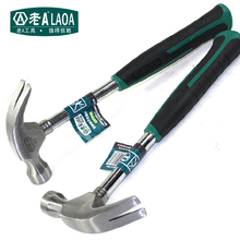 LAOA 8OZ Steel Tube Claw Hammer Woodworking Professional Tool Home Improvement Tools(China)