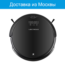 (Free ship)LIECTROUX Q7000 Robot Vacuum Cleaner,Wet&Dry,Virtual Blocker,UV,Water Tank,Lithium-ion,remote,recharge,Gyroscope Navi(China)