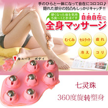 Handheld Full Body Anti Cellulite Massage 7 Bead Roller Massager Ball Foot Hand Body Neck Head Leg Pain Relief -15(China)