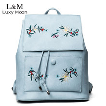 LUXY MOON Women Backpack Floral Embroidery Backpacks Blue PU Leather Bag Teenage Girls School Bags Retro Solid Mochila XA1067H