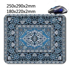 Persian carpet style product in different  new store sales Promotion  Activity