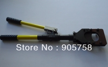 Hydraulic Cable Cutter  CPC-85