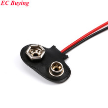 10pcs/lot 9 v Battery Button 9 v Battery Clasp Cable Connector With Wire Lead 10cm Black Plastic Case High Quality