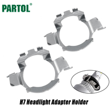Partol H7 LED Headlight Bulb Retainer Adapter Holder for BMW X5 AUDI A3 A4 H7 Bulb Adaptor Base for VW Buick NISSAN Mercedes-Ben(China)
