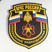Fire Emergency Department Morale Patches 3D Rubber Patch Tactical Military Armband Russia Jacket Patches(China)