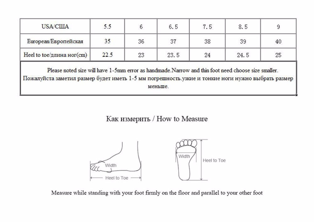 how to measure 35-40
