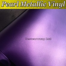 Frozen Matte Purple Metallic Car Wrap Film With Air Bubble Free CAST vinyl pearl purple matt foil size 1.52x20m/Roll(China)