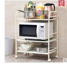 The kitchen shelf is placed in a stainless steel kitchen and the stainless steel kitchen supplies the storage frame three floo