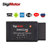 Digimotor ELM327 V1.5 WiFi OBD2 Wi-Fi ELM 327 V 1.5 OBDII Diagnostic Tool Code Reader OBD 2 Scanner Diagnostic-Tool(China)