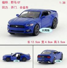 Kinsmart 1pc 12.5cm 1:38 Mustang 2015GT normal style alloy model car back of the car children's toy gift(China)