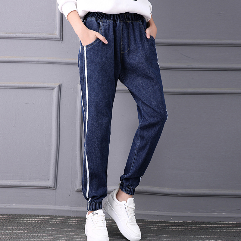 new arrived spring Jeans woman Loose Fashion Casual denim Harem pants High Elastic Waist leg opening all match trousers Одежда и ак�е��уары<br><br><br>Aliexpress