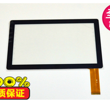 "20PCs/lot New 7"" Allwinner A13 Q88 Q8 Tablet PC pad A13 MID touch screen panel Digitizer Glass Replacement Free Shipping"