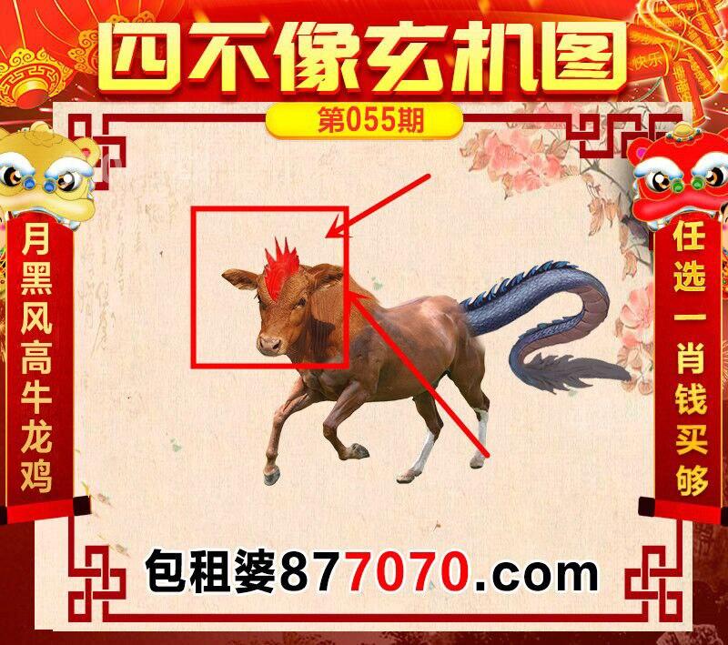 HTB1m48PXwmH3KVjSZKzq6z2OXXaX.jpg (800×709)