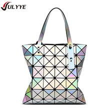 YULYYE BaoBao Brand Women Laser Bags Lady Geometry Diamond Lattice Sequins Bag Fashion Shoulder Bag Sequins Mirror Folding Bags