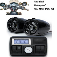 Universal Motorcycle Handlebar Audio System FM Radio Stereo Amplifier Speaker MP3 Audio System Anti-theft Alarm