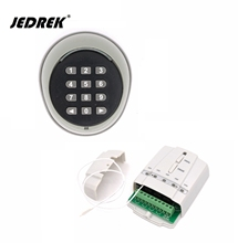 433mhz 2 Channel Wireless Keypad password switch With controller for gate door Access control electric lock